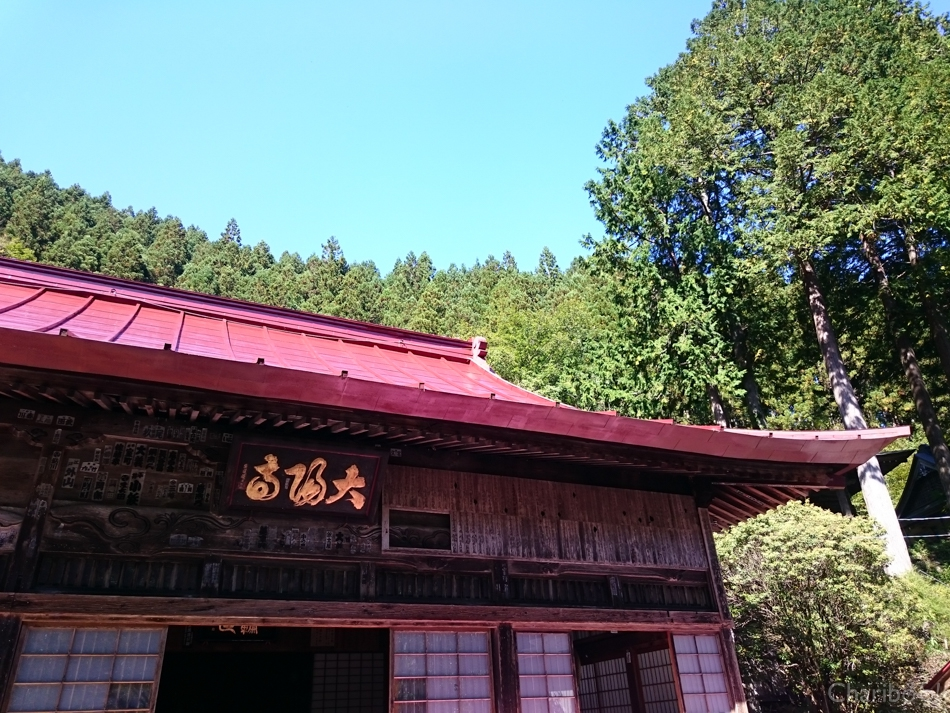 img_article_chichibu-10