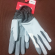 img_article_lecoq-glove
