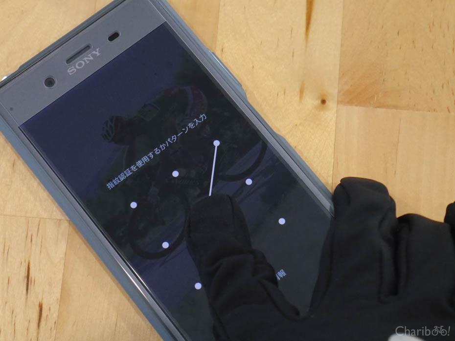 img_article-loffi-gloves-6